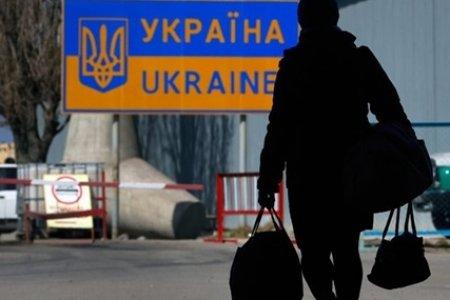 Демография Украины: четыре года после госпереворота