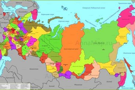 Регионализм вместо национализма: как США мечтают ослабить Россию