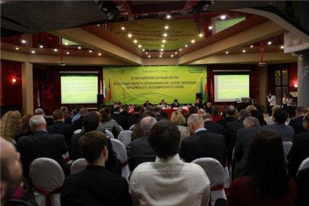 IX Евразийский научный форум прошел в Санкт-Петербурге