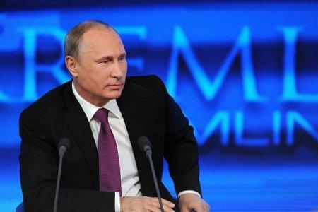 В Москве прошла Большая пресс-конференция Владимира Путина
