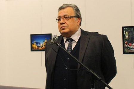 Маршрут особого назначения Андрея Карлова
