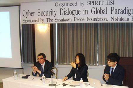 Об участии представителей ИПИБ МГУ в симпозиуме «Диалог по кибербезопасности в условиях глобальной смены парадигм» 1 декабря 2017 г. в г.Токио (Япония)