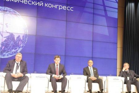 IV Евразийский экономический конгресс: проблемы интеграции и точки роста