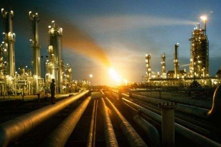 Энергетический рынок в условиях глобальной трансформации