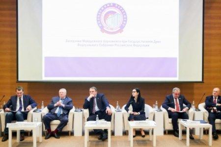 Молодые парламентарии при Госдуме обсуждают создание кибер-ООН