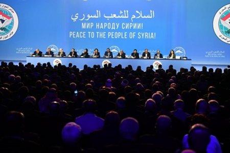 Размышления о Конгрессе национального диалога Сирии