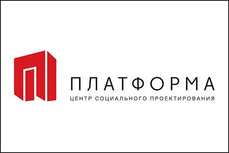 Бизнес в условиях санкций: поиск оптимальных стратегий