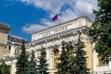 Итоги 2017 года для экономики РФ