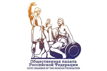 Германо-российский форум «Российско-германское регионально-муниципальное партнерство: перспективы развития»