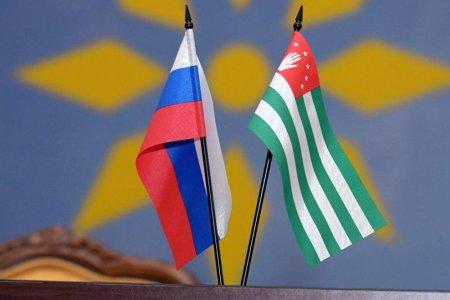 Отношения между Россией и Абхазией: ретроспектива, проекция на сегодня, перспектива