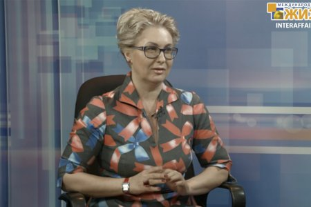Роль женщины в большой политике