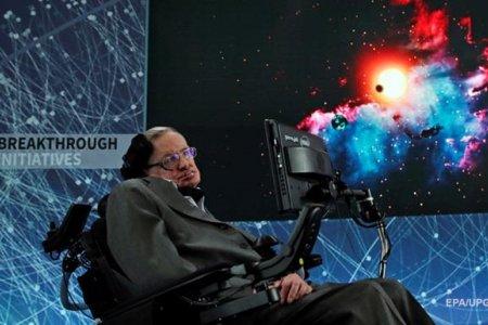 Стивен Хокинг, самая яркая звезда современной космологии, скончался в возрасте 76 лет