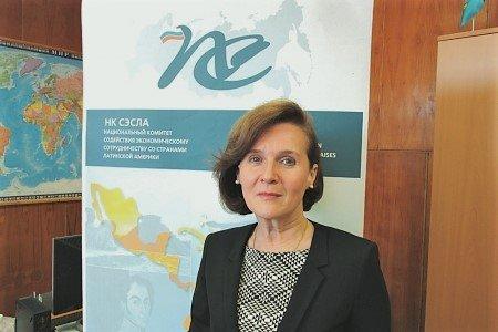 Татьяна Машкова: «Сближаем Россию с Латиноамерикой»