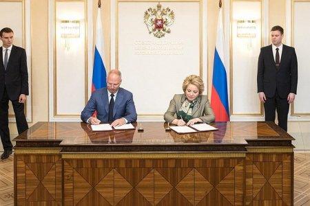Совет Федерации заручился поддержкой инвесторов для совместных проектов