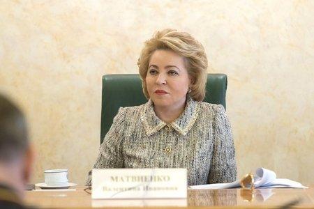 В СФ представили проект программы второго Евразийского женского форума