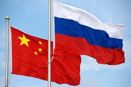 Китайско-российские экономические связи и новая реальность в Евразии