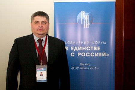 Максим Крамаренко: Быть другом России – значит в тяжёлый час подставить своё плечо