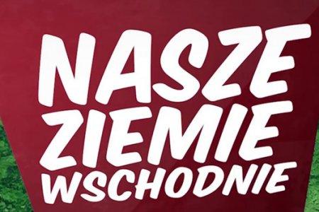Скорректирует ли Польша свою восточную политику?