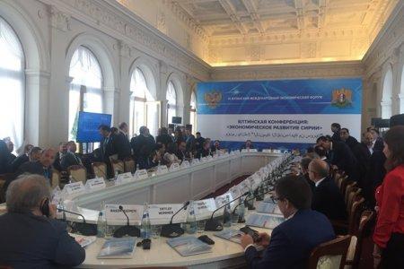 Российско-сирийская конференция в рамках ЯМЭФ