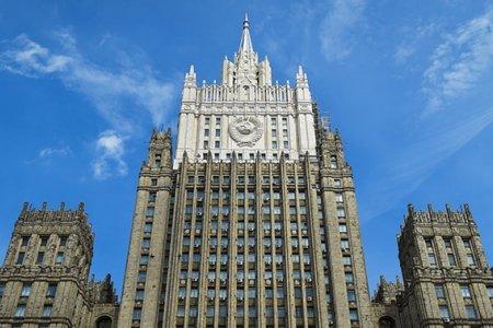 Россия ждет ответы от ОЗХО