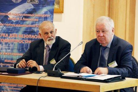 В Гармиш-Партенкирхене проходит XII международный форум по информационной безопасности
