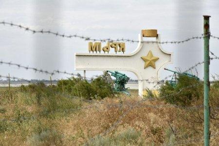 «Крымский рубеж»