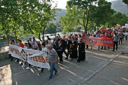 «Бессмертный полк» прошел по городам Боснии и Герцеговины