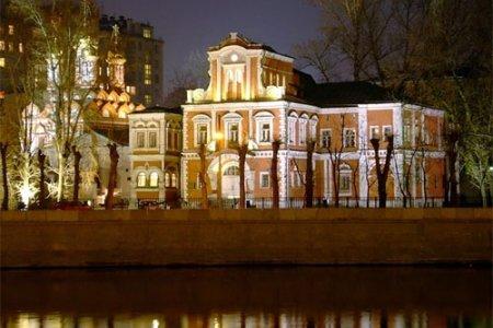 Российская цивилизация: историческое наследие и стратегии развития
