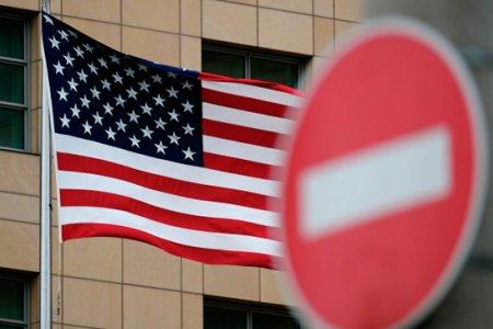 Санкции США – инструмент геоэкономической борьбы