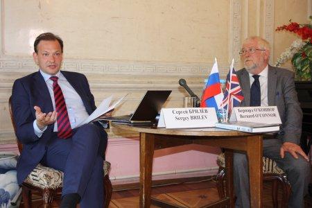 Совместный опыт российско-британских спецслужб - инструмент «мягкой силы»