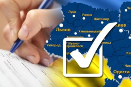 Разделяй и побеждай, или Украина на подступах к президентским выборам