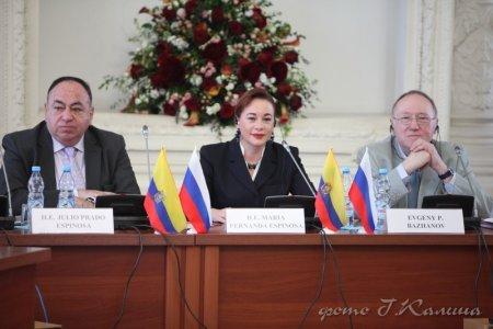 Россия-Эквадор: новый импульс к сотрудничеству