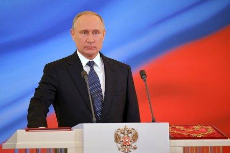 Владимир Путин вступил в должность президента