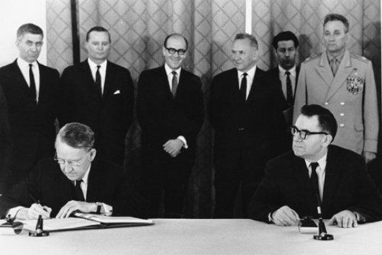 Договор о нераспространении ядерного оружия - итоги, вызовы, перспективы. К 50-летию Договора о нераспространении ядерного оружия