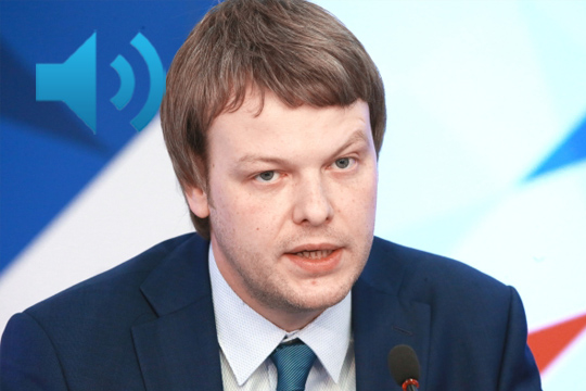 Вадим Петров: В будущем видится международное лидерство России в области экологии