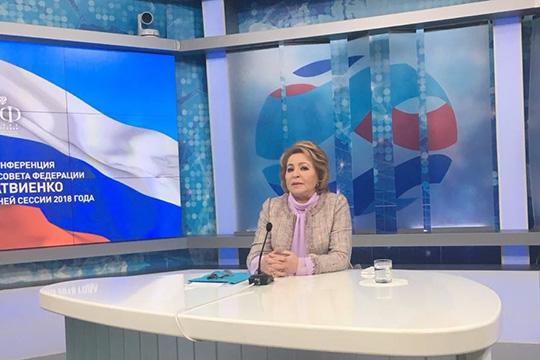В.Матвиенко: Россия готова к любым форматам диалога со своими партнерами