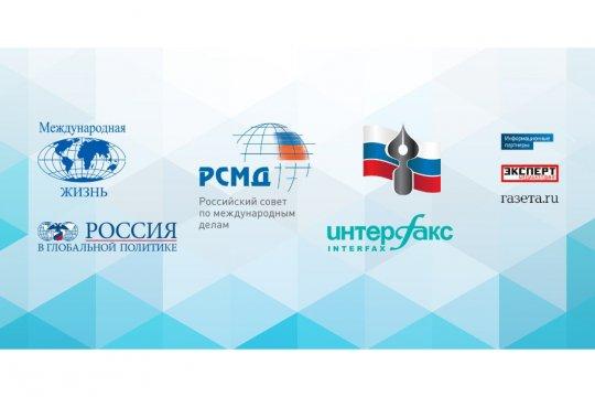 Открыт прием работ на Конкурс молодых журналистов-международников 2018