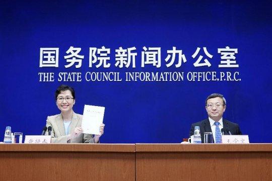 Китай и ВТО. 30 лет игры по правилам