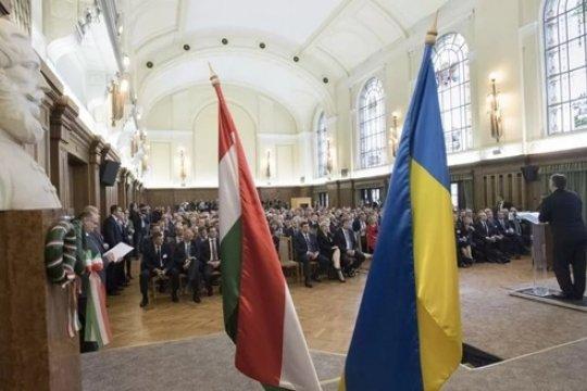 Украинский вектор венгерской политики