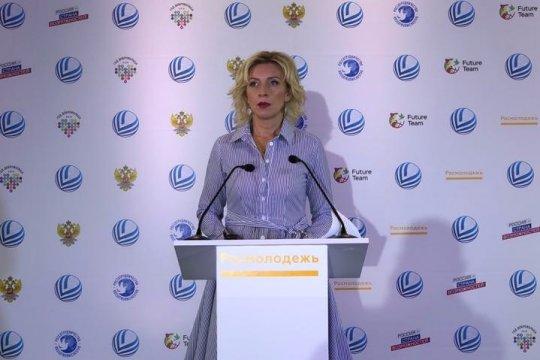 Мария Захарова провела брифинг в Калининграде