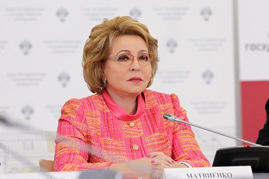 В.Матвиенко: роль женщины в мире