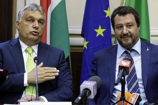 «Старая Европа» и новые альянсы