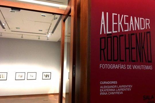 В Аргентине впервые открылась выставка работ Александра Родченко