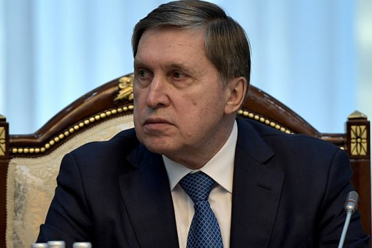 Ю.Ушаков: фамилии подозреваемых по