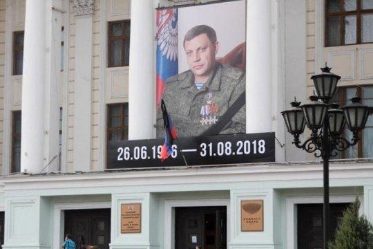Убийство Захарченко и Минские соглашения
