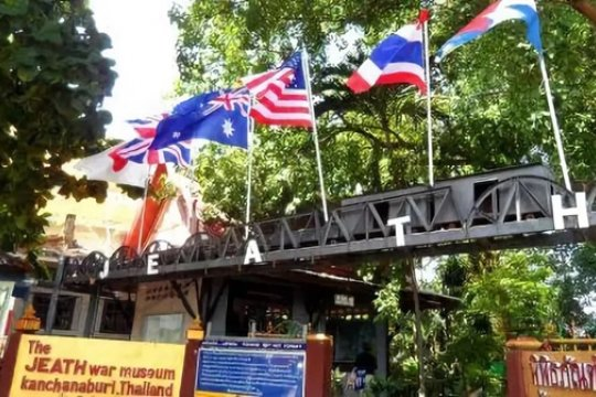 Австралия и Таиланд готовятся к многополярному мироустройству
