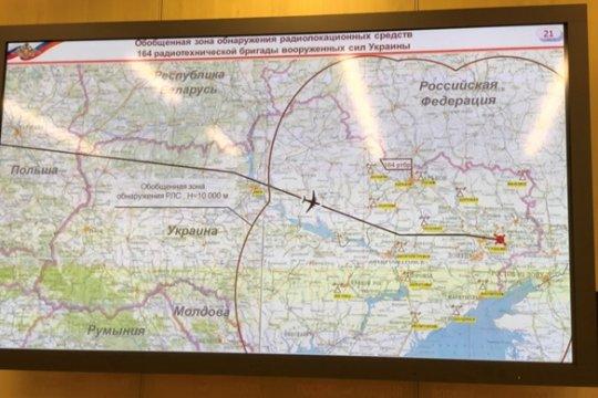 Это сделала Украина: Минобороны России о катастрофе Boeing 777