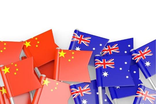 Китай и Австралийский союз: дуализм отношений