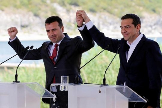 Македония на распутье