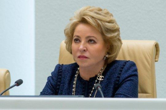 Матвиенко: Россия открыта и готова к сотрудничеству с Нидерландами